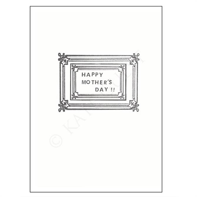Kate Guest Happy Mother's Day Card